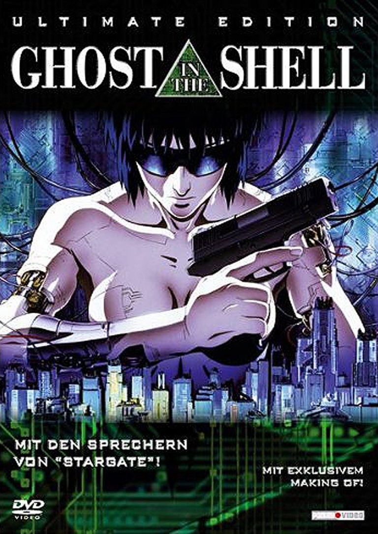 Ghost in the Shell (Poster)