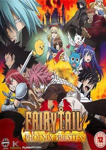 Anime Night 2018: Fairy Tail Movie 1 Phoenix Priestess (Poster)