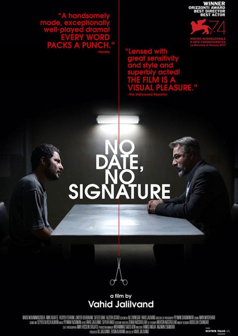 Bedoone Tarikh, Bedoone Emza - No Date, No Signature (Poster)