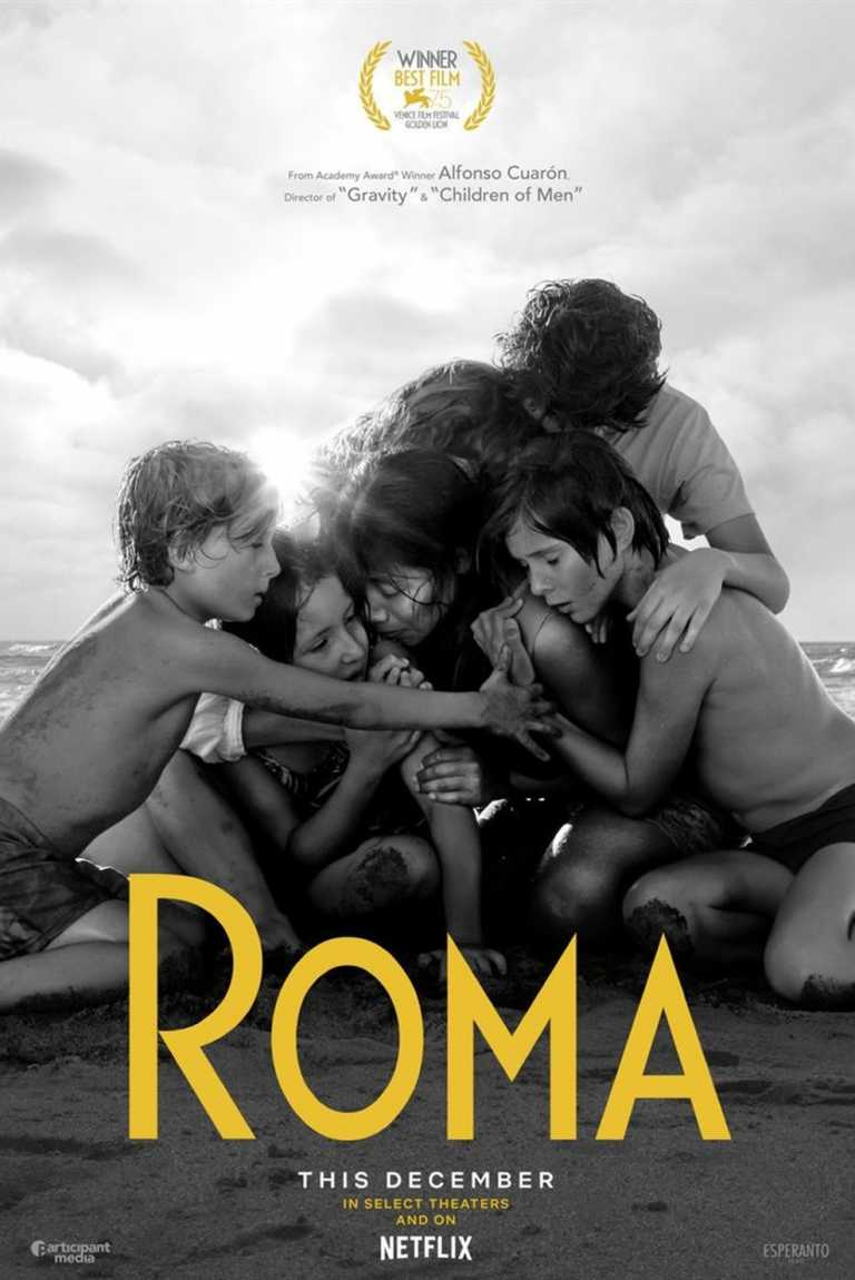 Roma (Poster)