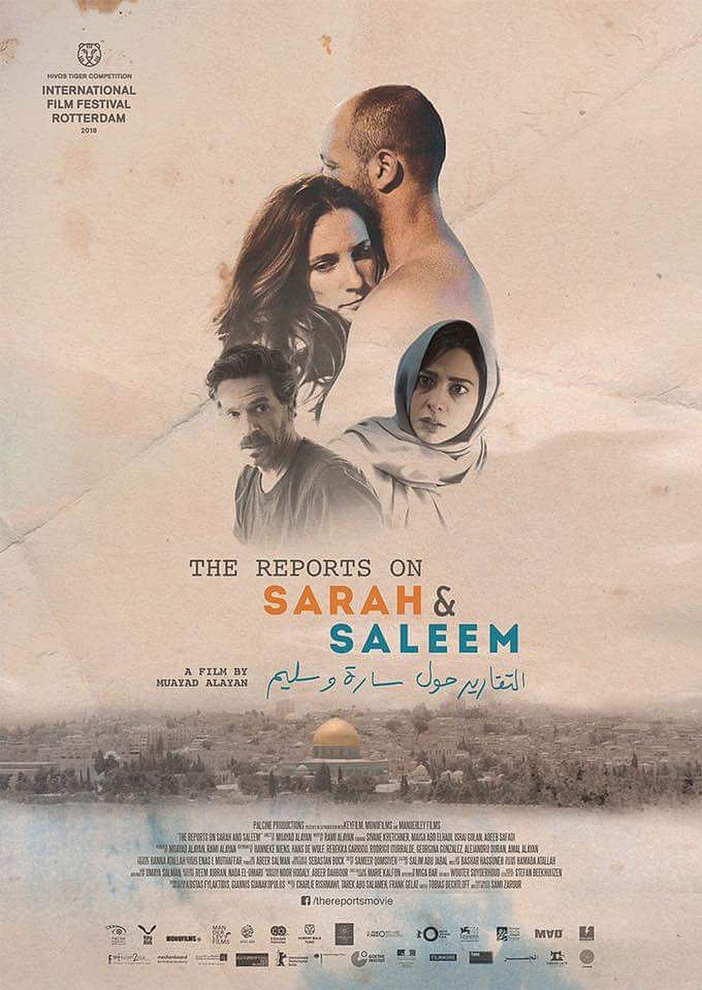 Der Fall Sarah & Saleem (Poster)