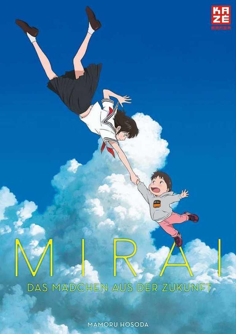 Anime Night 2019: Mirai - das Mädchen aus der Zukunft (Poster)