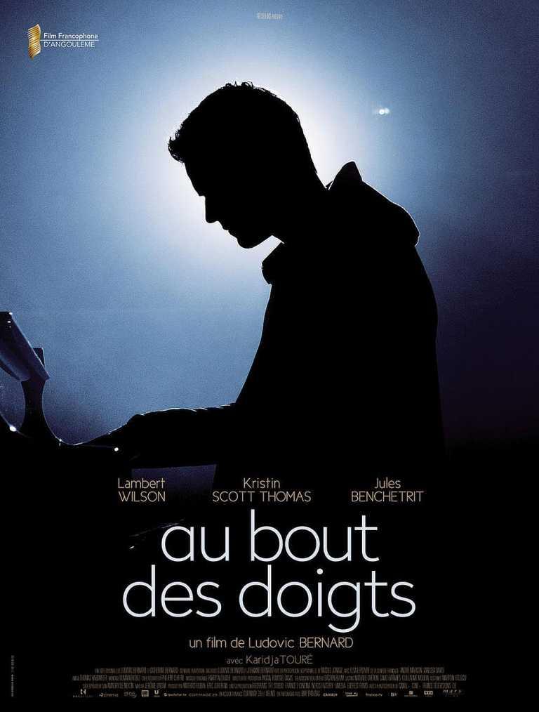 Der Klavierspieler vom Gard du Nord (Poster)
