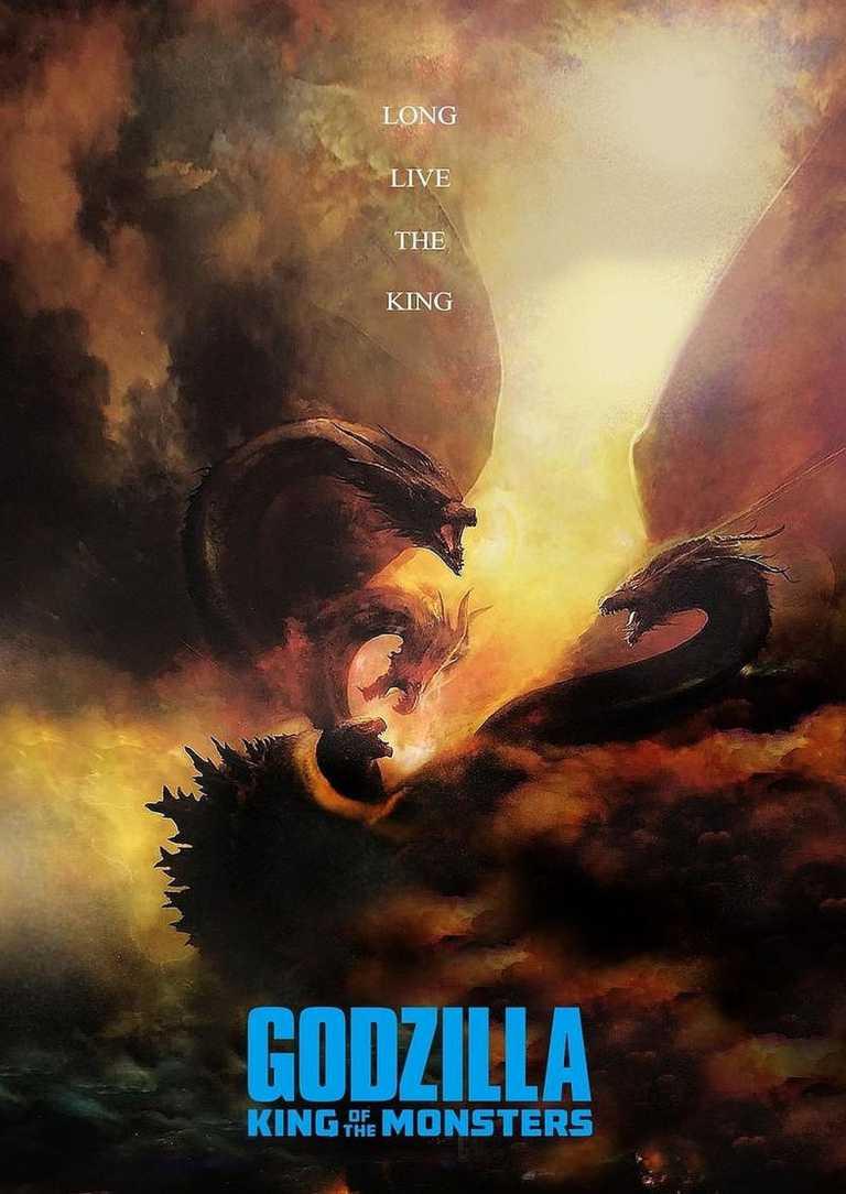 Godzilla 2 (Poster)