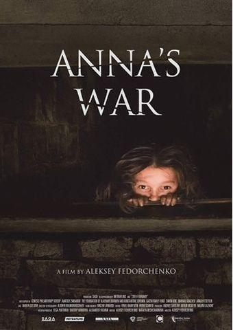 Annas Krieg (Poster)