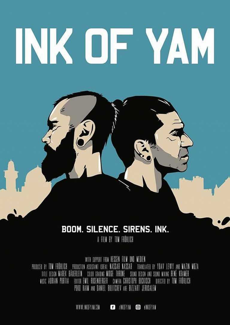 Ink of Yam (Poster)