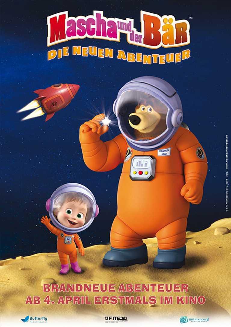 Mascha und der Bär (Poster)