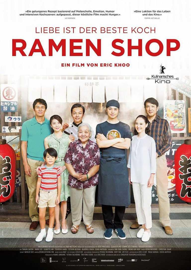 Ramen Shop (Poster)