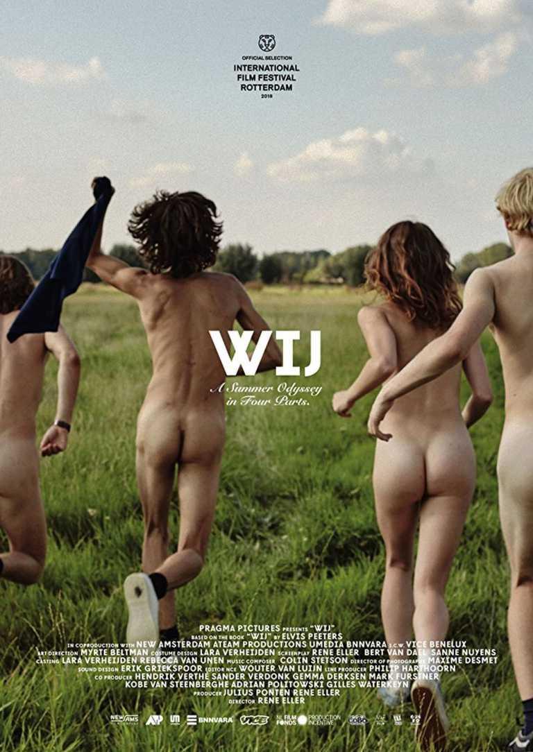 Wir - der Sommer, als wir unsere Röcke hoben und die Welt gegen die Wand fuhr (Poster)