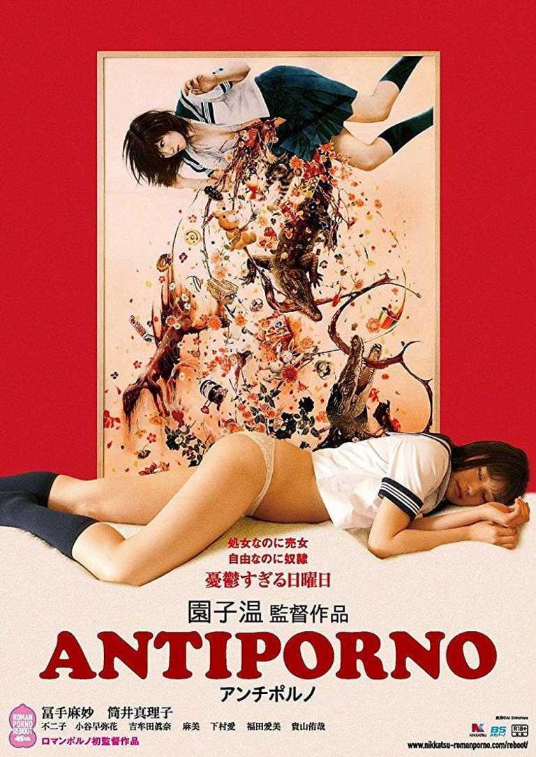 Antiporno (Poster)