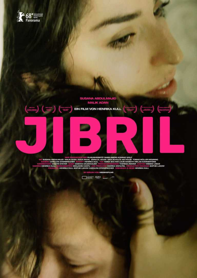 Jibril (Poster)