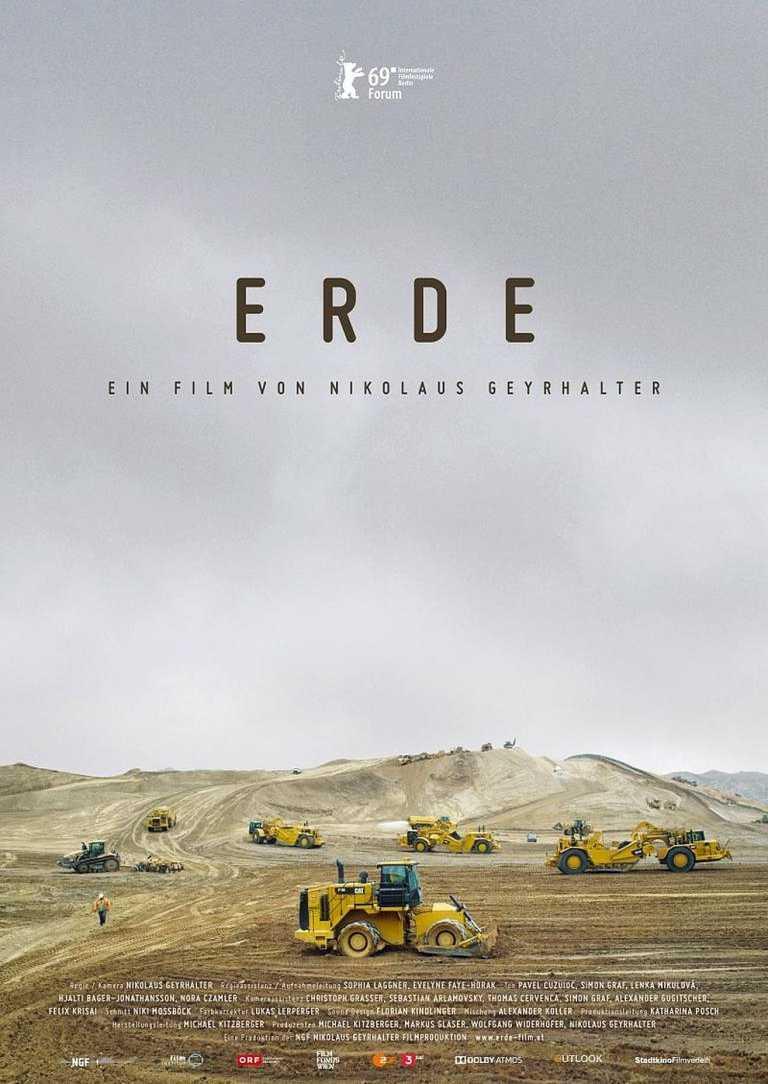 Erde (2019) (Poster)