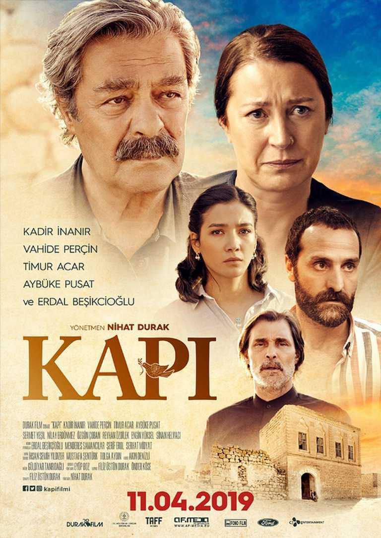 Kapi (Poster)