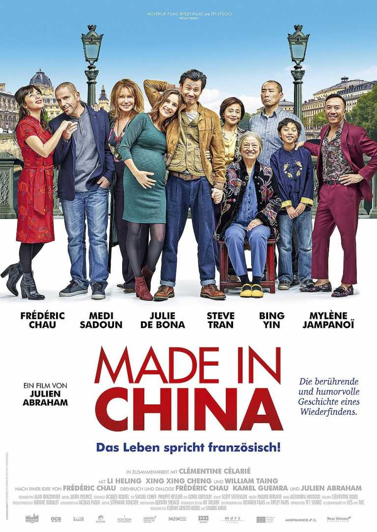 Made in China (Poster)