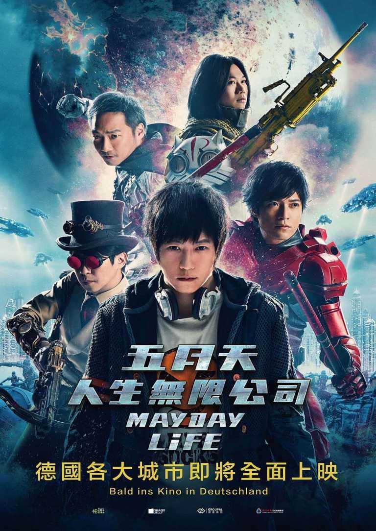 Mayday Life (Poster)