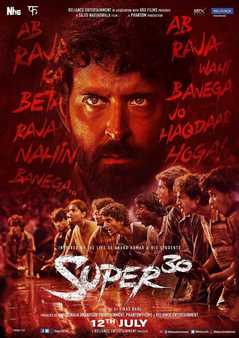 Super 30 (Poster)