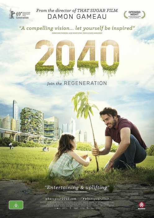 2040 - Wir retten die Welt! (Poster)