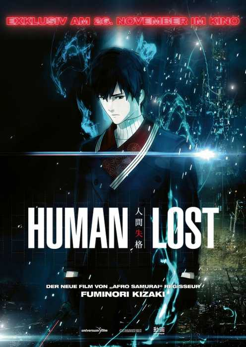 Anime Night 2019: Human Lost (Poster)
