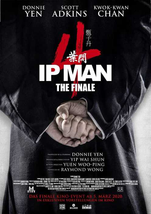 Ip Man 4: The Finale (Poster)