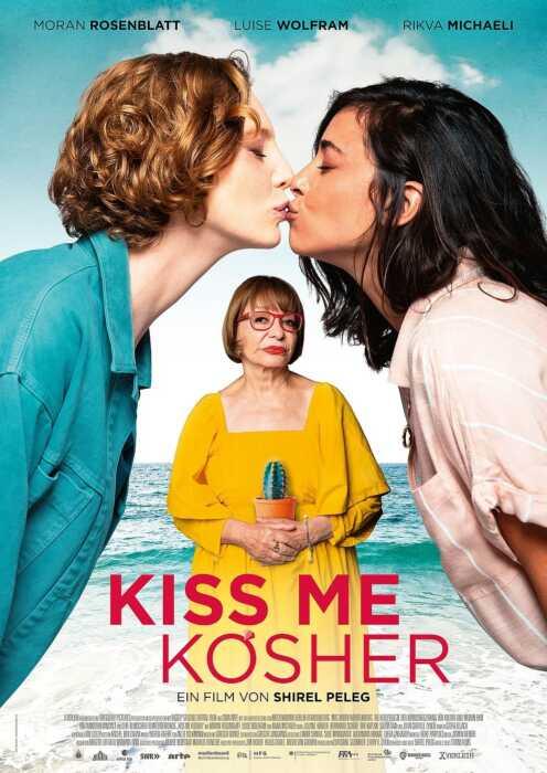 Kiss me Kosher (Poster)