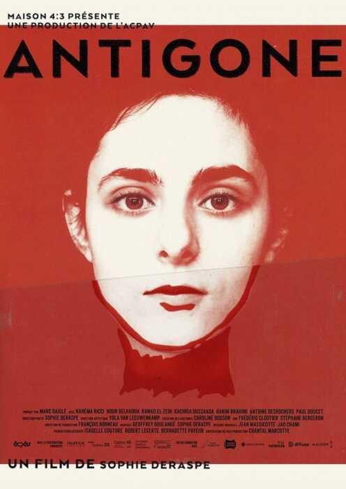 Antigone (2019) (Poster)