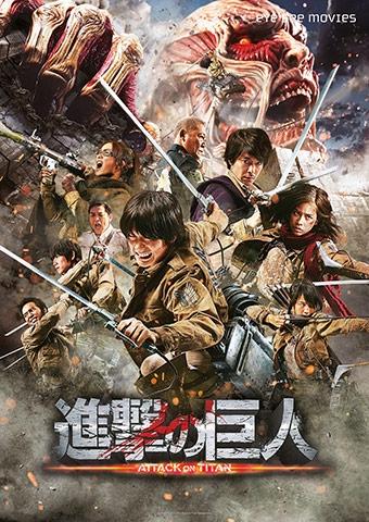 Anime Night: Attack on Titan Pt. 1 (Poster)