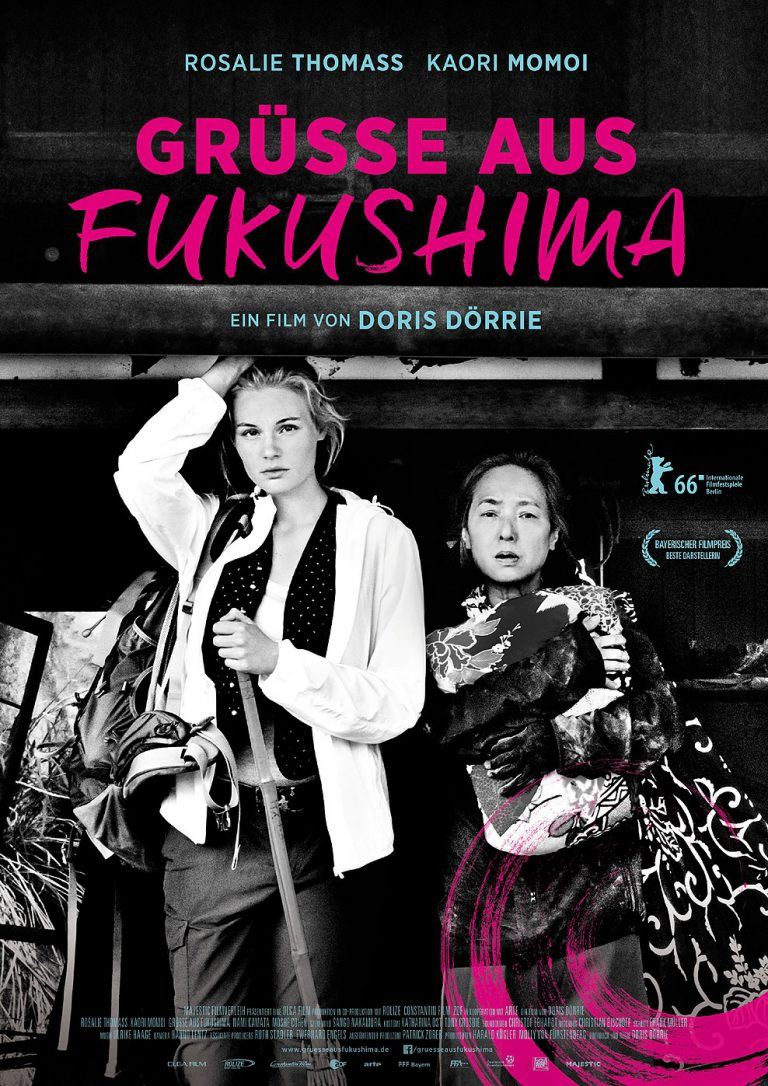 Grüße aus Fukushima (Poster)