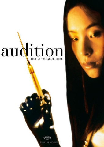 Audition (Poster)