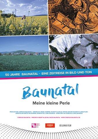 Baunatal - Meine kleine Perle (Poster)