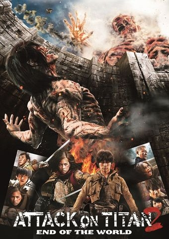 Anime Night 2017: Attack on Titan Pt. 2 - End of the World (Poster)