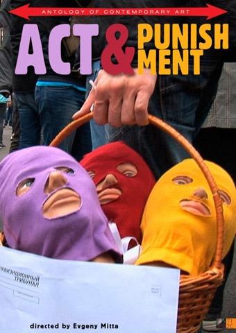 Aktion & Strafe (Poster)