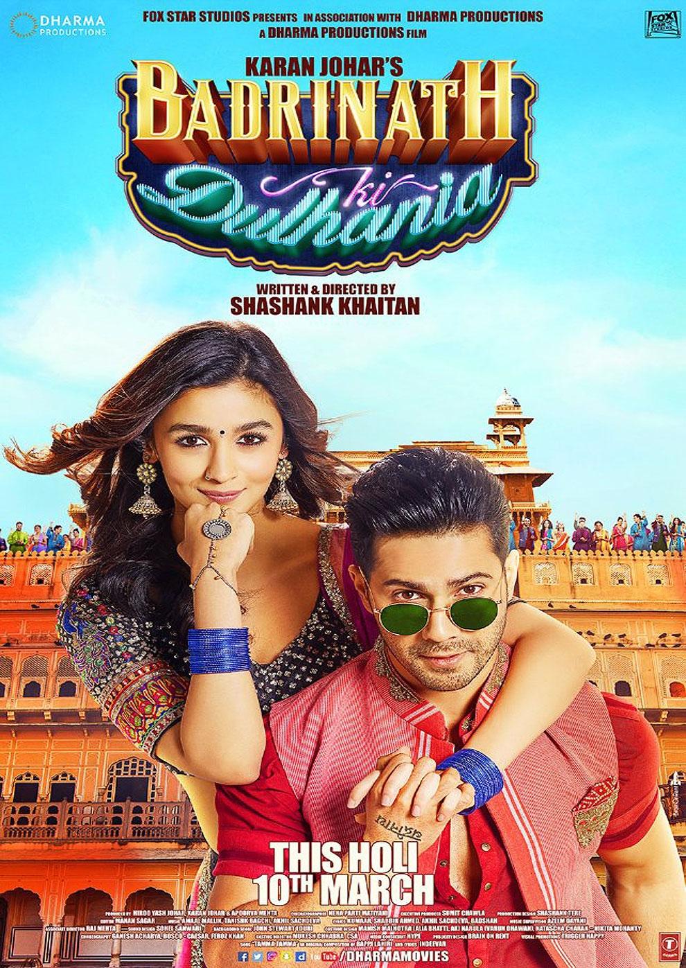 Badrinath Ki Dulhania (Poster)