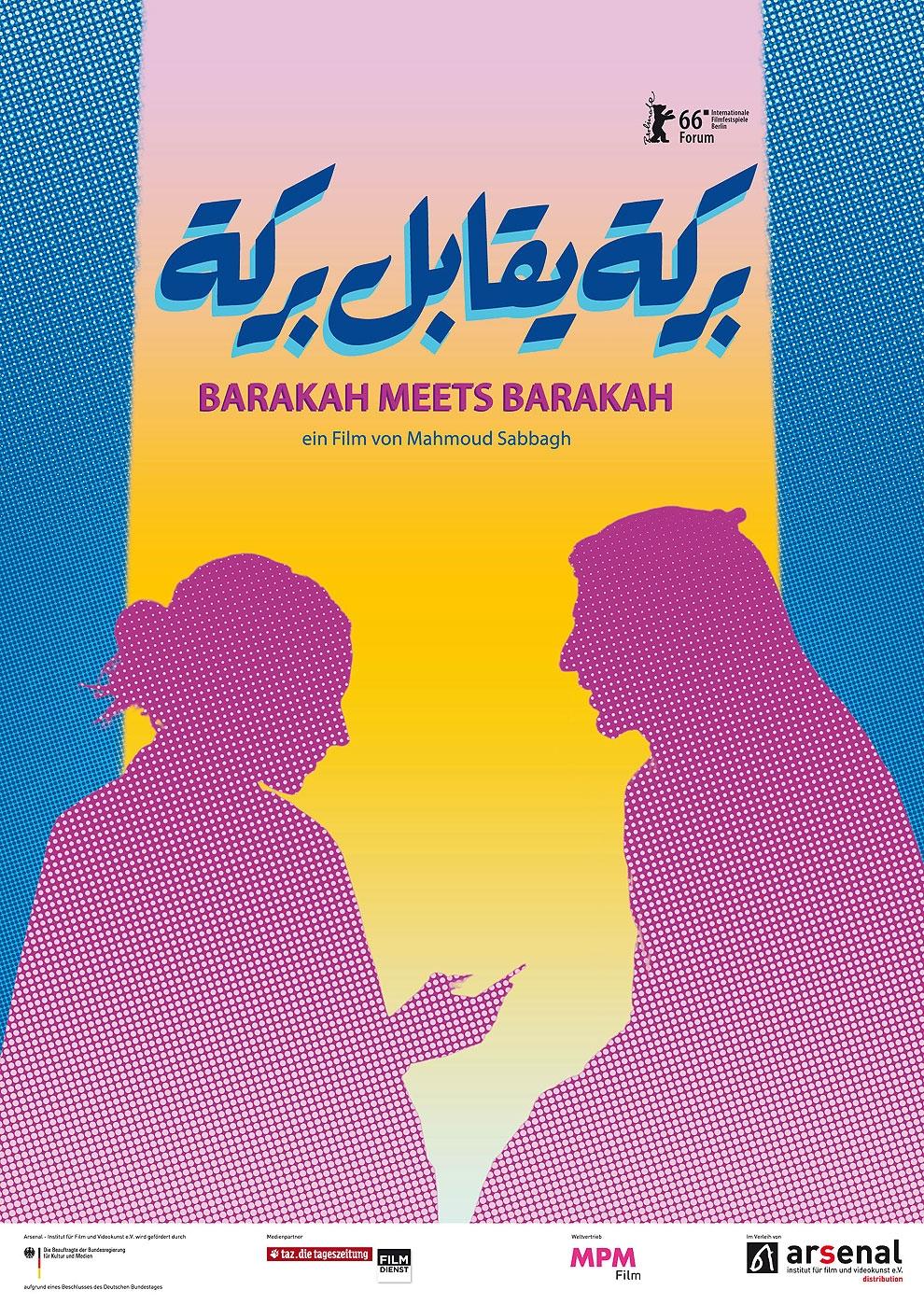Barakah Meets Barakah (Poster)