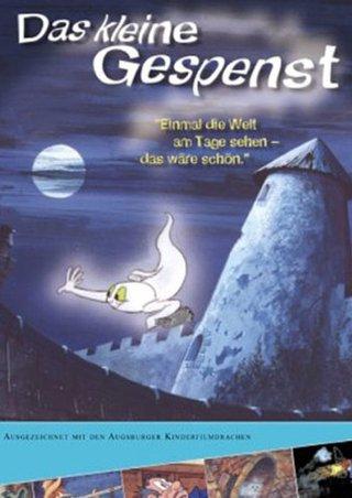 Das kleine Gespenst (1992) (Poster)