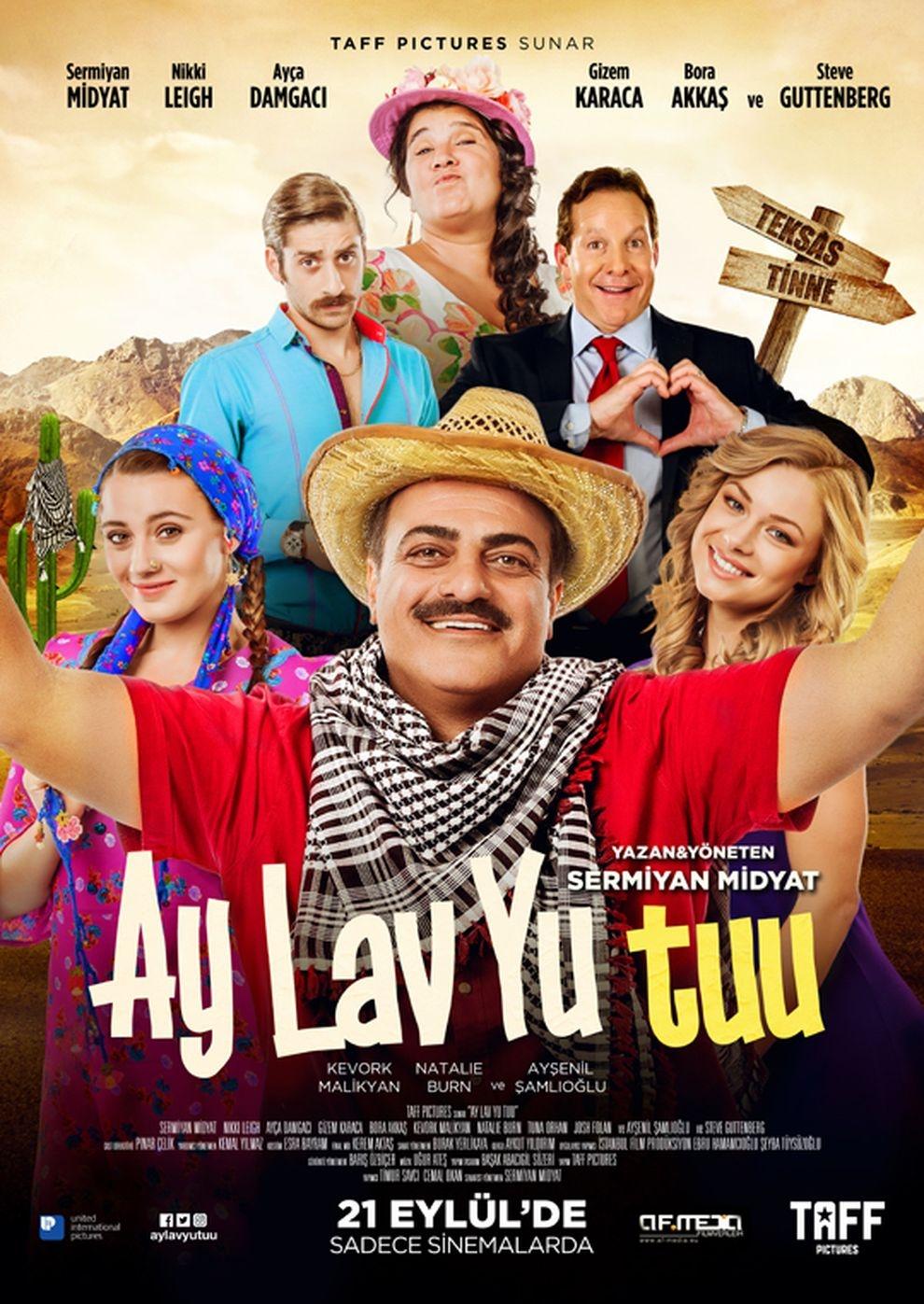 Ay Lav Yu Tuu (Poster)