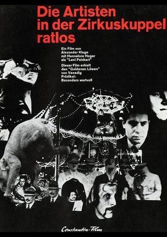 Die Artisten in der Zirkuskuppel: Ratlos (Poster)
