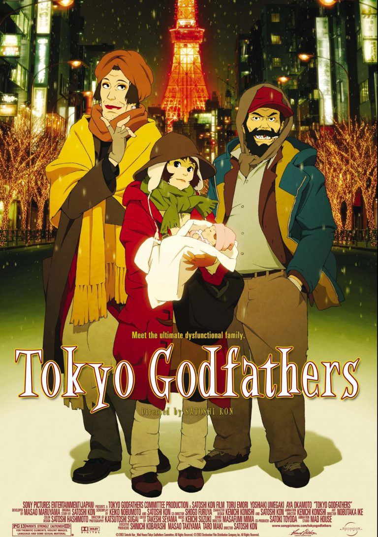 Tokyo Godfathers (Poster)
