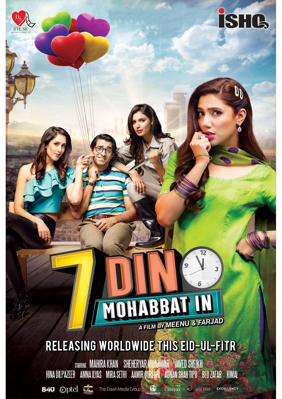 7 Din Mohabbat In (Poster)