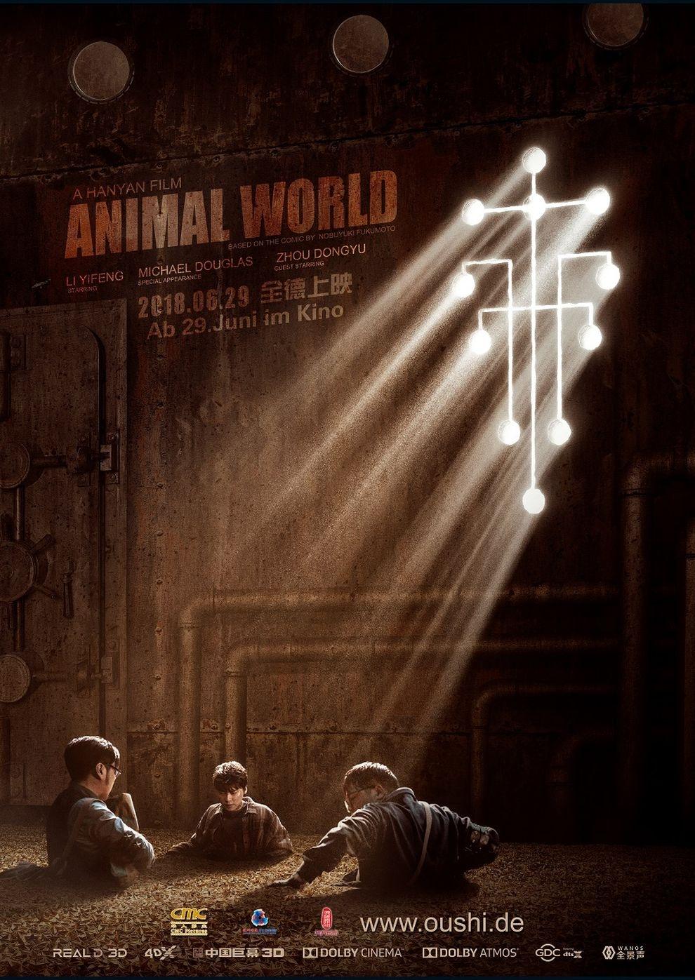 Animal World (Poster)