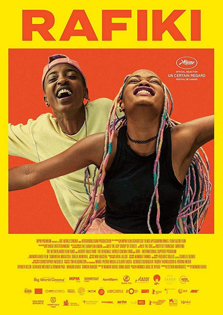 Rafiki (2018) (Poster)