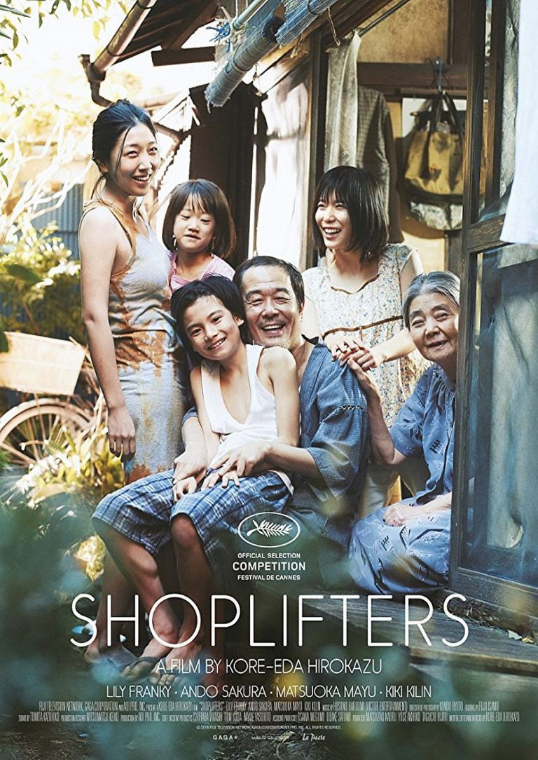 Shoplifters (Poster)