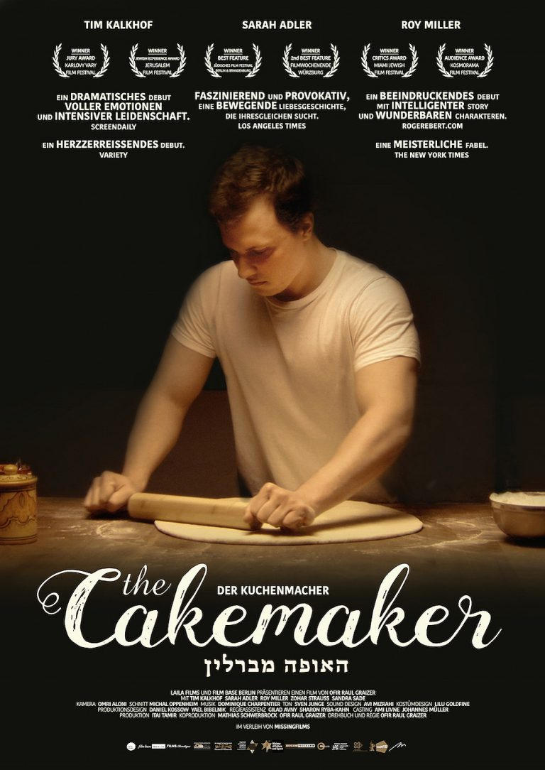 The Cakemaker (Poster)