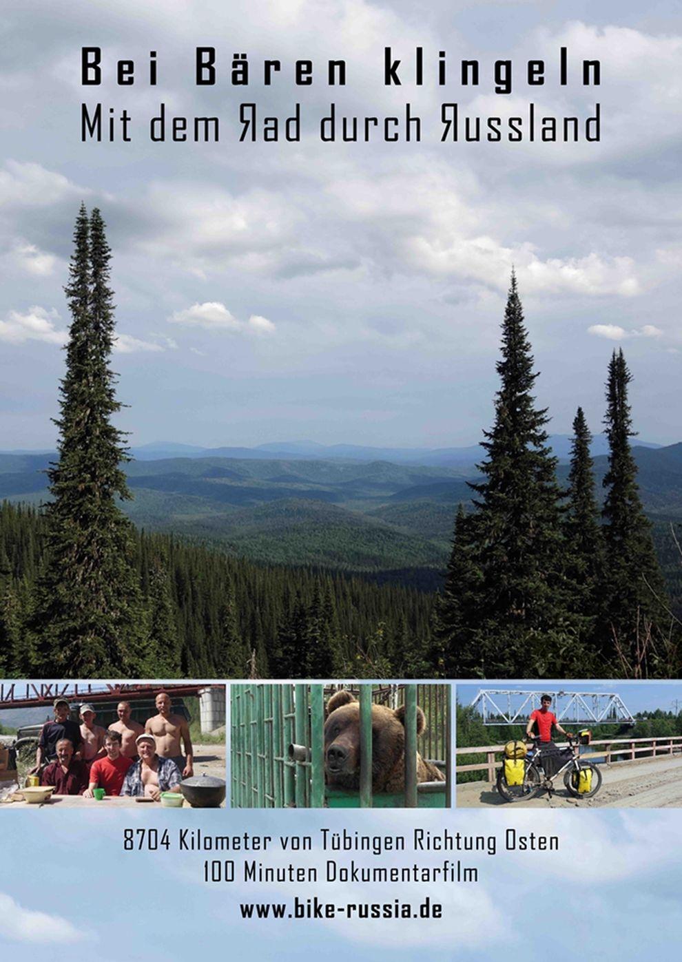 Bei Bären klingeln - mit dem Fahrrad von Tübingen zum Baikalsee (Poster)
