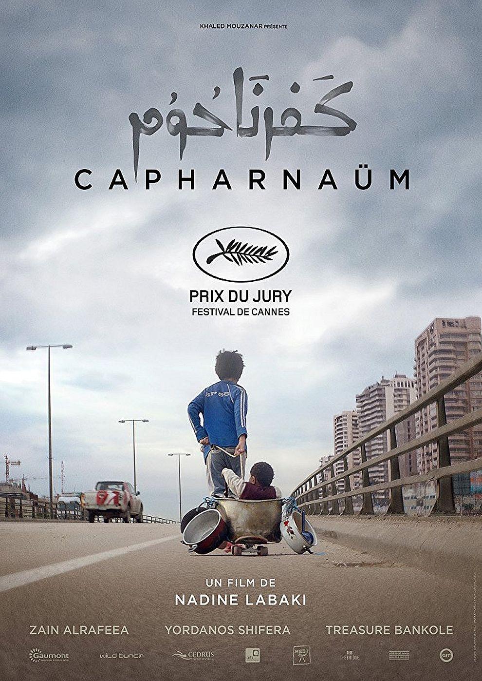 Capharnaüm (Poster)