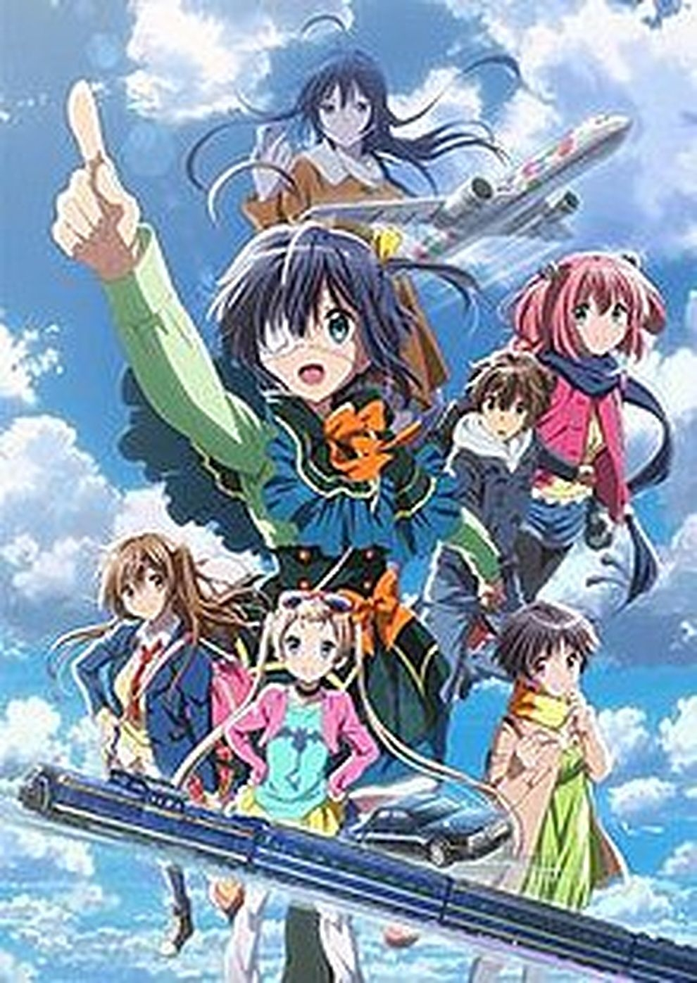 Anime Night 2019: Love, Chunibyo & Other Delusions! Take On Me (Poster)