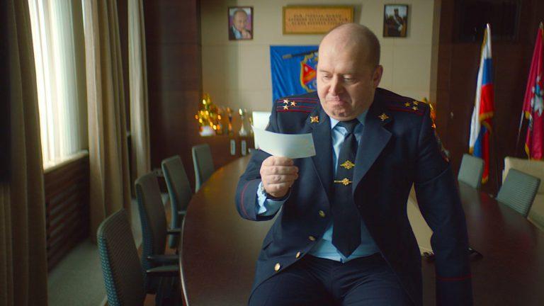 VIP Polizist (Filmbild 4)