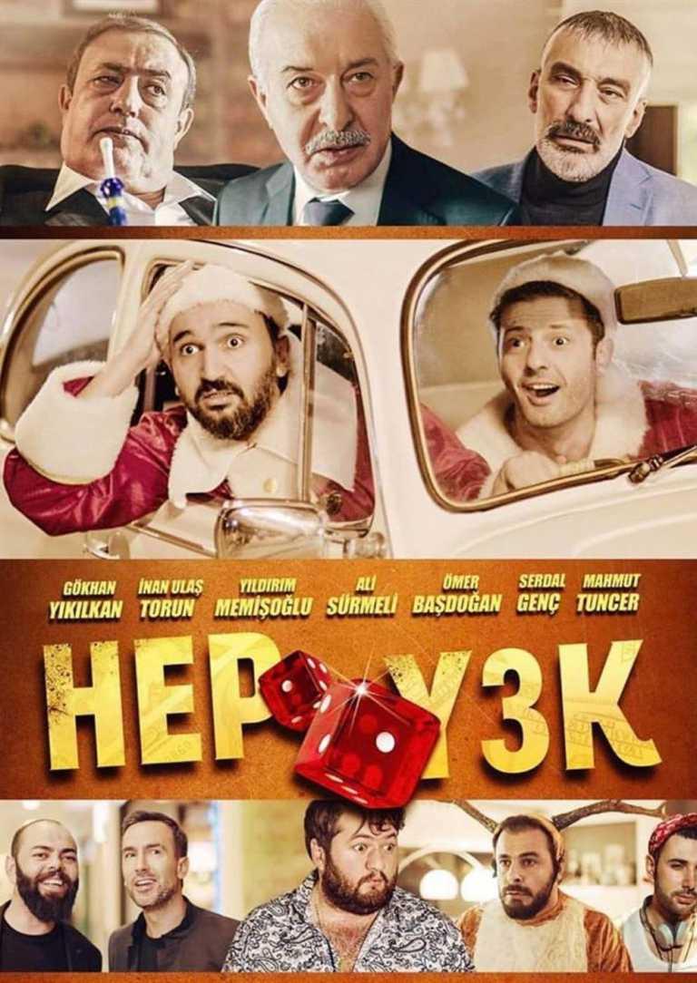 Hep Yek 3 (Poster)