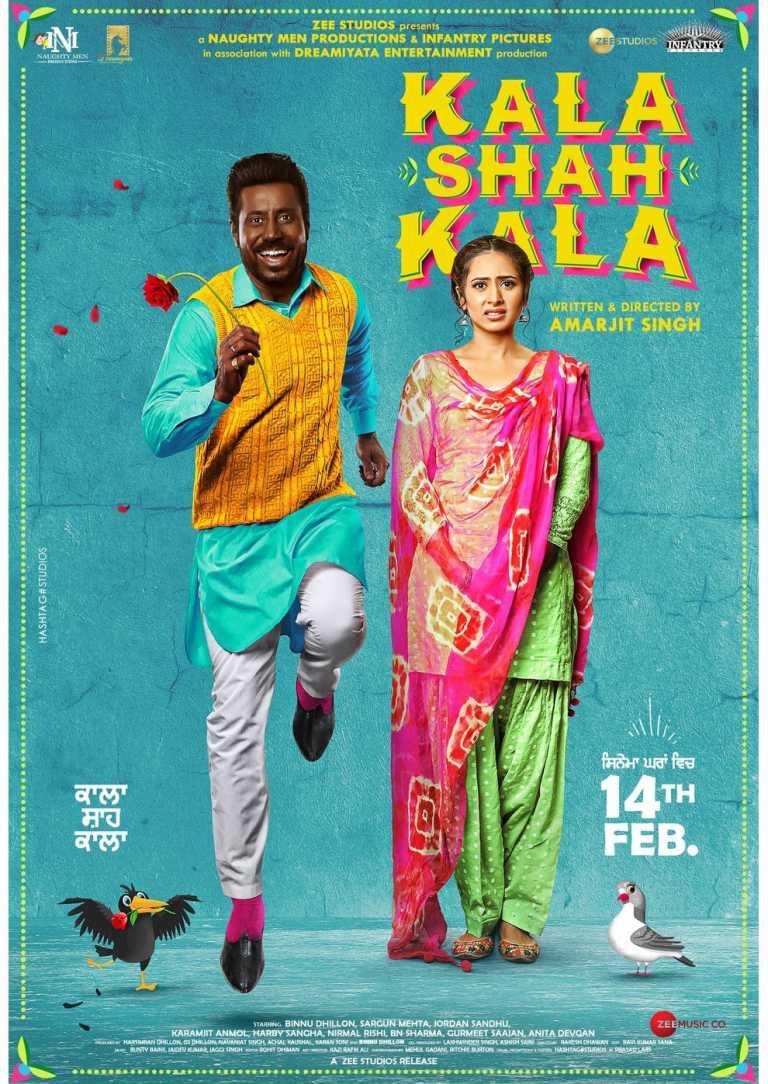 Kala Shah Kala (Poster)