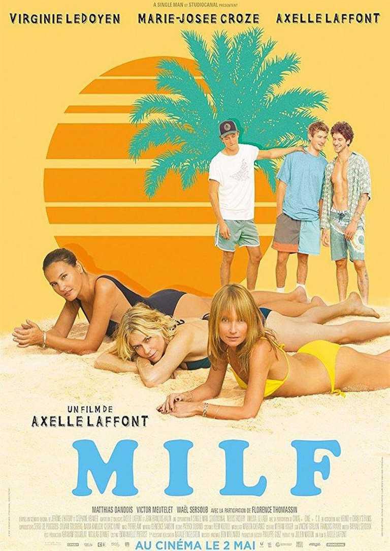 Milf - Ferien mit Happy End (Poster)