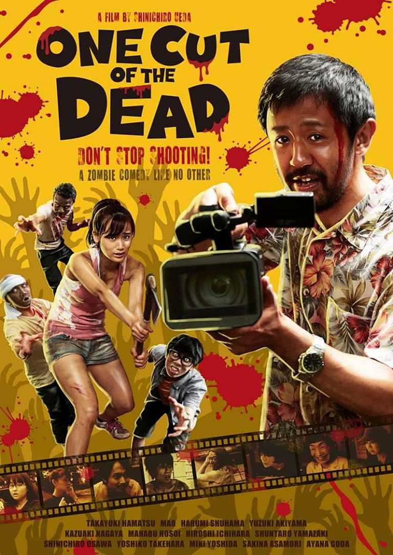 One Cut Of The Dead (Poster)